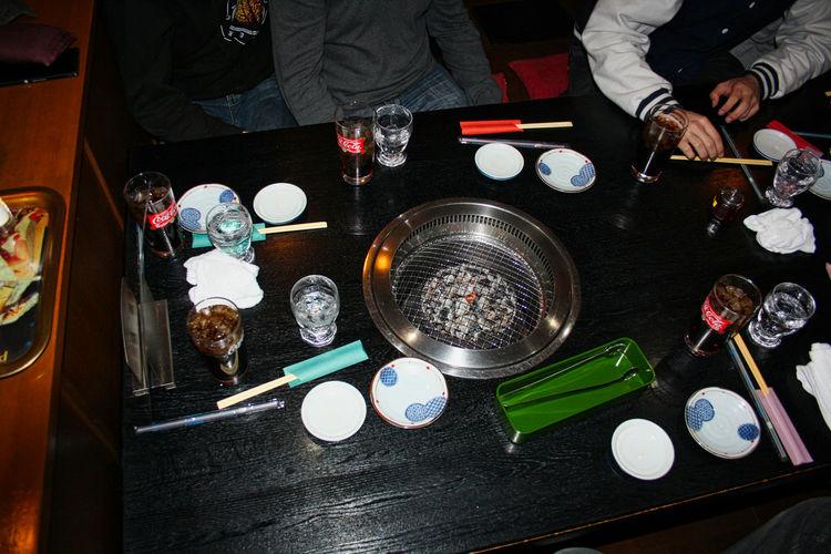 a japanese
