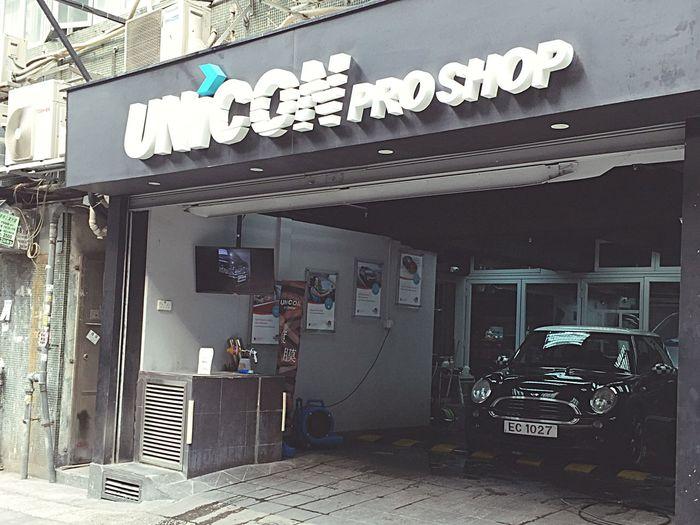 Unicon Pro Shop Auto Beauty Mini Cooper S