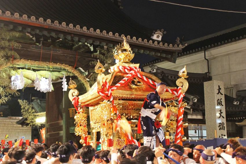 OSAKA Osaka City Osaka,Japan Osakatenmangu 大阪天満宮 天神祭 Japanese Festival Tenjin Matsuri Shrine