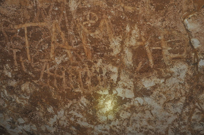 Rare cave writing/painting in Sarangani, Philippines. Abstract Brown Dirty Geology Geometry Natural Pattern Pattern Stone Textured  Wall