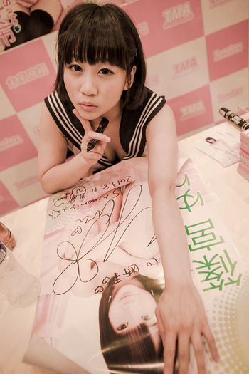 Say my name! Say My Name Beautiful Girl Juicy Girl Do My Job Pretty Girl Love Japan Kisses❌⭕❌⭕ Dreaming That's Me