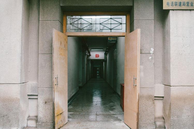 Open doors in building