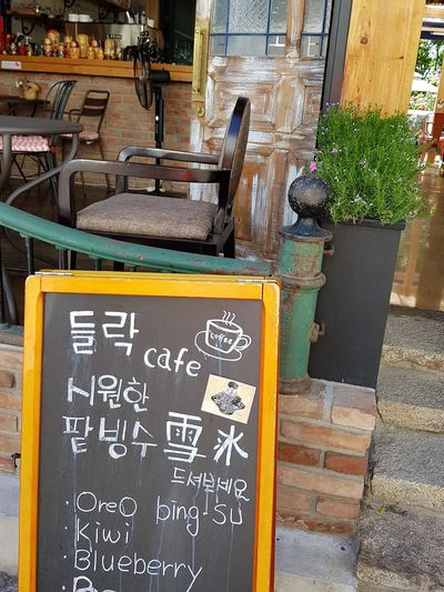 Cafe Ihwa-Dong Ihwa Mural Village Seoul Spring 2017 Seoul Spring Tripwithsonmay2017 Tripwithson2017 Seoul Seoul 2017 South Korea