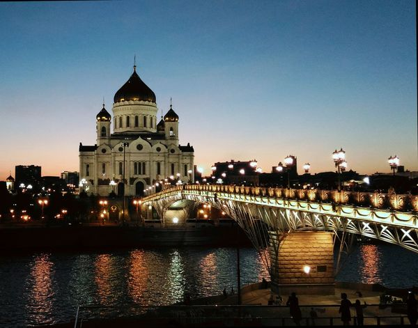 Cities At Night Moscow Russia St Basil's Cathedral Bridge Moscowriver Lanterns