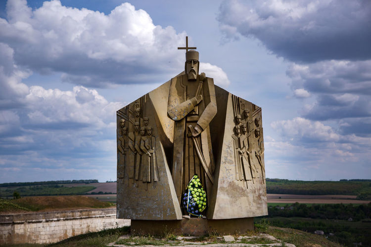 Historical Monuments Khotyn Blue Sky Cloud - Sky Fortress Khotyn Monument No People Sculpture