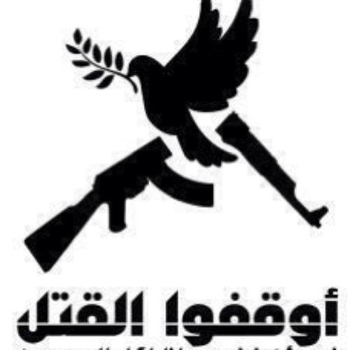 stop !!! Stop_killing_in_syria