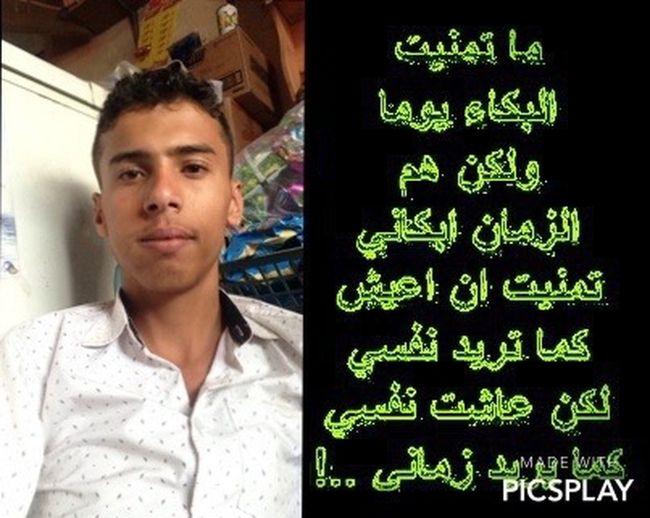 مع تحيات/جلال اليماني First Eyeem Photo