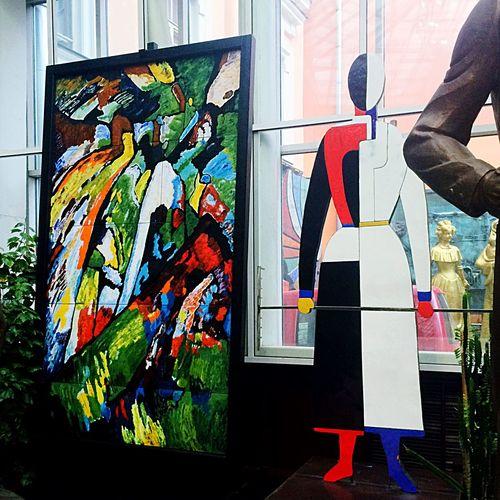 Art Museum Visiting EyeEm Gallery Gallery Art Gallery Eyem Gallery Moscow Russia Painting