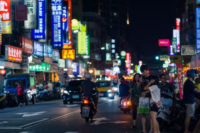 Night street Night Street Couple Stranger Candid Random People City Street City Life Illuminated City Nightlife Urban Traffic Adult Taipei Taiwan Travel Asdgraphy Sony Sonyphotography Sonyimages Alphauniverse