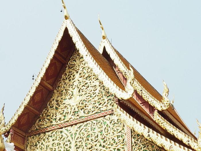 Temple -