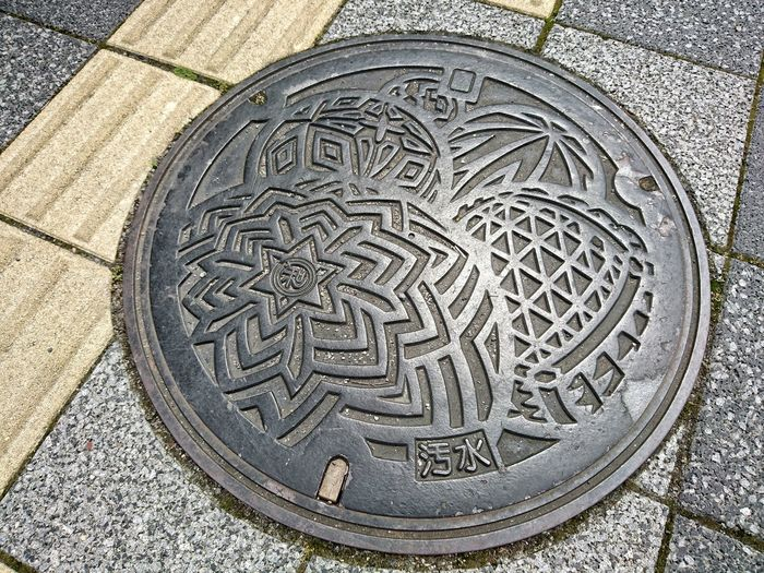 和歌山市 鞠 マンホール Wakayama-shiManhole Cover マンホール蓋 Manhole Lids Manhole Covers Around The World Japanese Traditional Ball Geometric Shapes Geometry Texture Japanese Culture Wakayama Travel Photography From My Point Of View On The Road Hello World Enjoying Life Japan