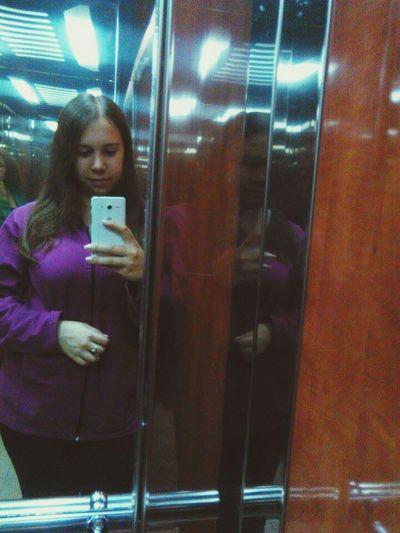 Myself In The Elevator Friend Fun