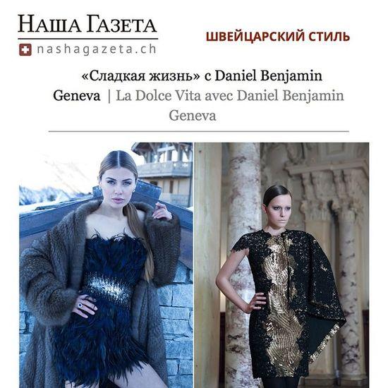 La Dolce Vita of Daniel Benjamin Geneva@danielbenjamingenevaFürs Luxury