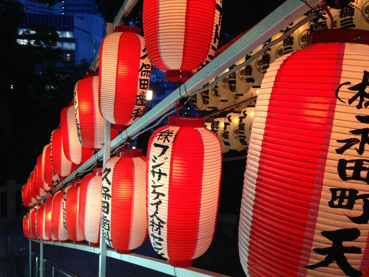Lanterns At Entrance Of Hie Shrine