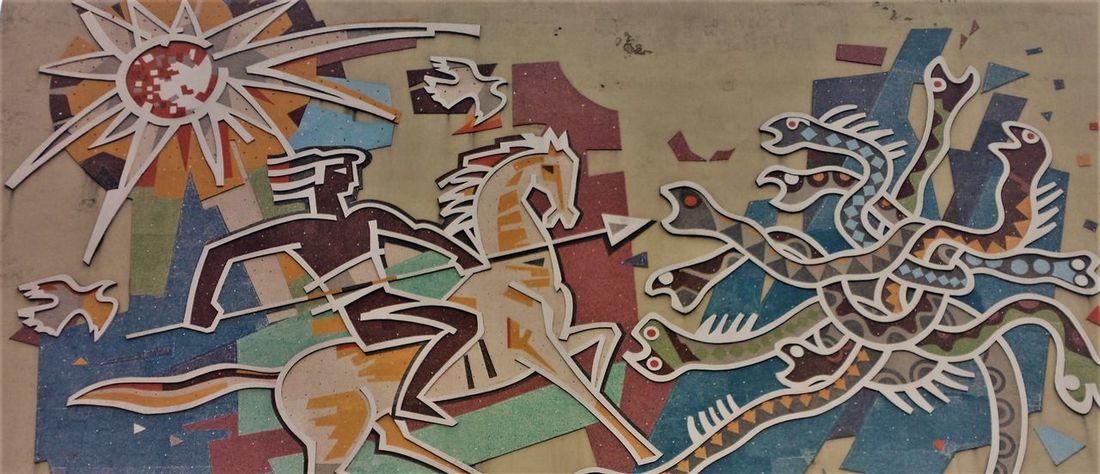 beat the bad Art ArtWork Close-up Colors No People Sun Wall Art War