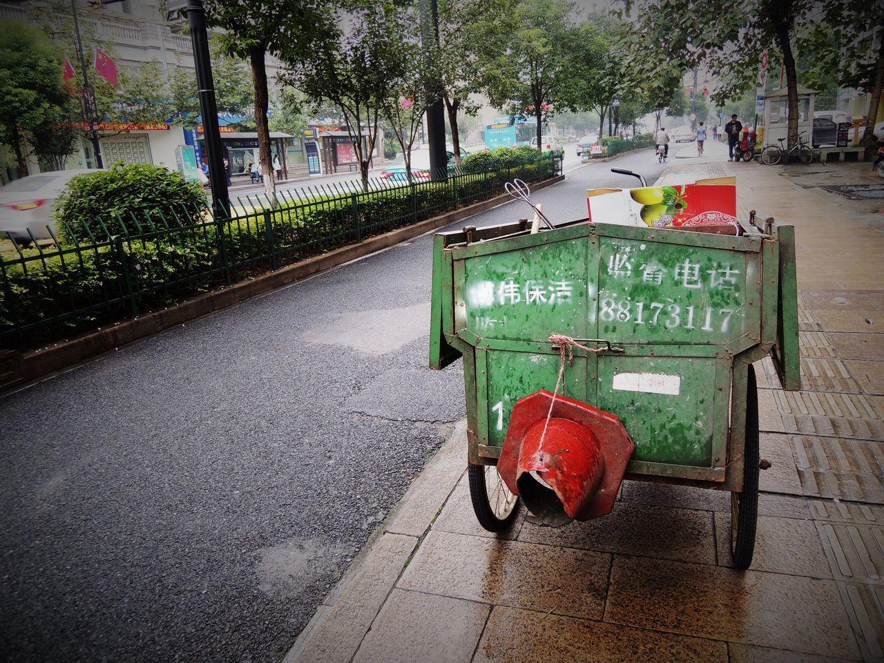 EMPTY SEATS ON STREET