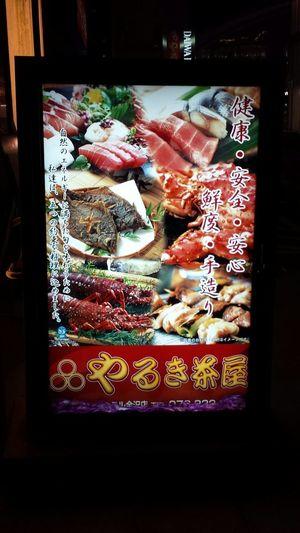Kanazawa Hotel Japanese Food Tokyo