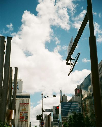 Japan Photography Sapporo Downtown Clouds And Sky Film Photography Kodak Ultramax 400 Canonphotography Signal Light Blue Sky No Edit/no Filter