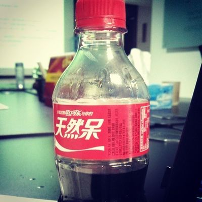 Cute Coke!IT 's for enjoying with your  天然呆 friend ?