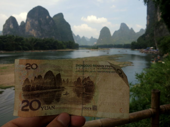 20 Yuan Chinese Currency Guangxi Travel YUAN Bill China Chinese Money Guilin Karst Karst Formations Karst Mountains Mountains Picturesque River River Cruise Yangshuo