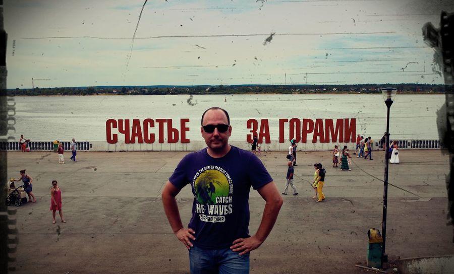 Пермь, набережная, счастье))) Пермь набережная