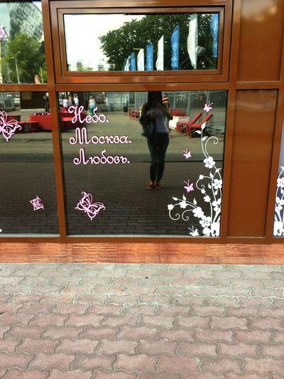 Ostankinotvtower ThatsMe Girl Moscow