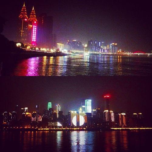 Zilins Hi! Chongqing