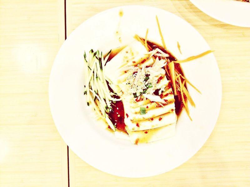 Thai Tofu