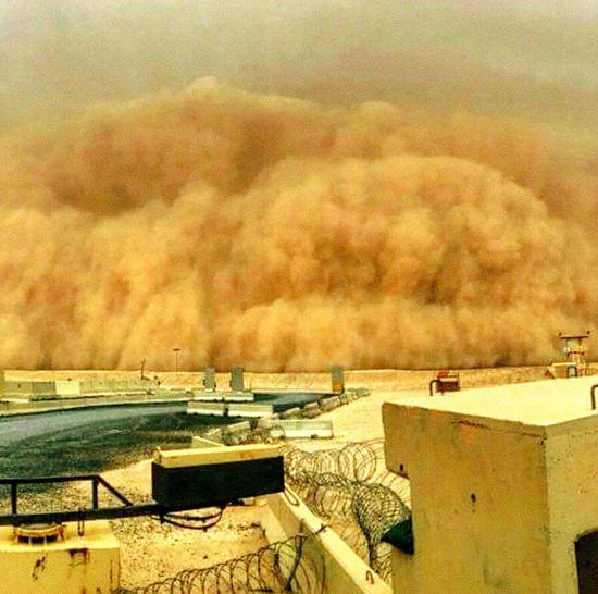 Epic Sandstorm