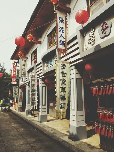 Travel Photography Taiwan Enjoy Life Follow Me First Eyeem Photo