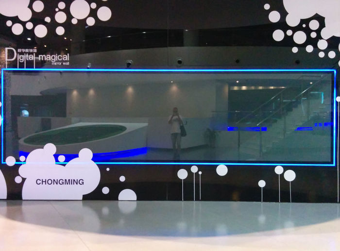 Adventure Bubbles China Chongming Digital Empty Exploring Frame Magical Mirror Mirrorselfie Traveling In China Wall Wide All The Neon Lights