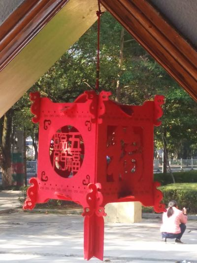 中国红 Red Outdoors first eyeem photo