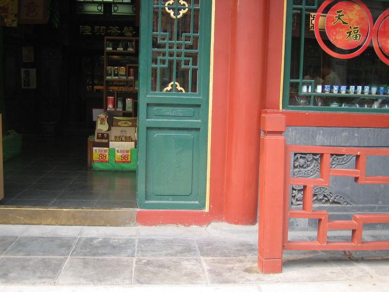 Door BEIJING北京CHINA中国BEAUTY Beijing Beijing, China Hutong Life Hutong Street Longago Red Color Tweda