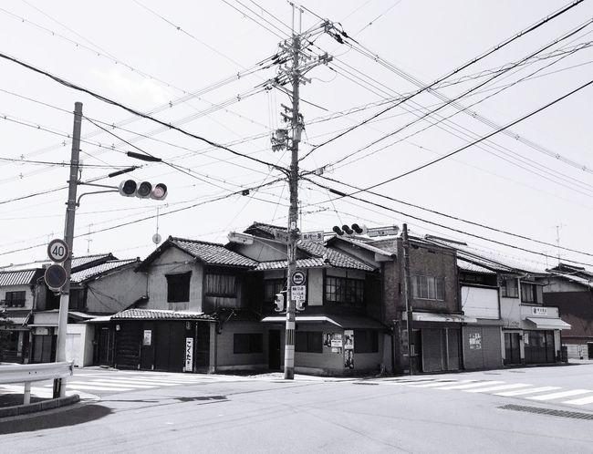 crossing,japanese lane,Kyoto