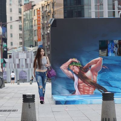 窈窕淑女, 君子好逑。 臺北 街頭 自信 女孩 Street Girl People Enjoying Life I Love My City Taiwan Taipei EyeEm Best Shots EyeEm Best Edits From My Point Of View EyeEm Gallery The View And The Spirit Of Taiwan 台灣景 台灣情