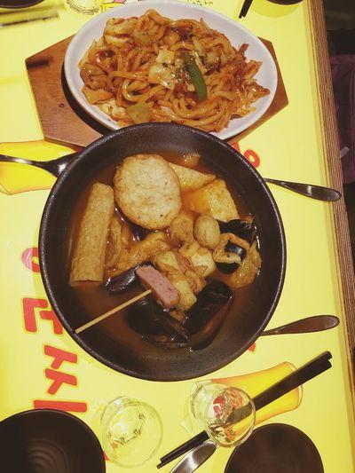 Korean Food 😋