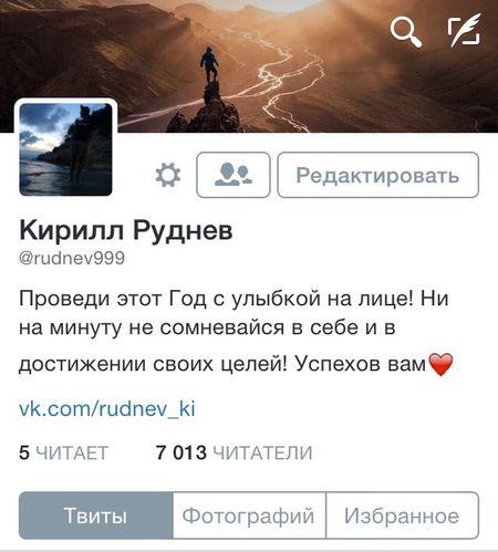 My Twitter ;) Twitter