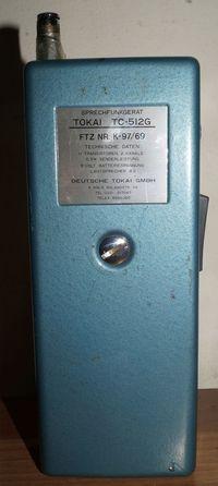 Vintage CB radio walkie talkie Vintage CB Radio Walkie Talkie CB Radio Walkie Talkie Radio Indoors  No People Close-up