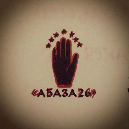 Abaza Abaza26 26 09 09region