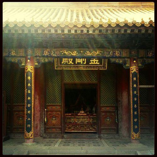 Budist Tempel