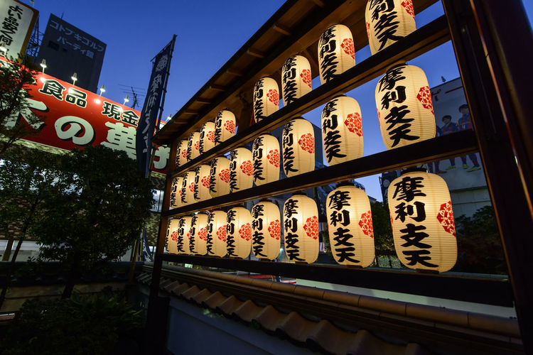 Ameyayokocho Architecture City Japan Japanese Culture Night No People Outdoors Paper Lantern Place Of Worship Sky Text Tokyo