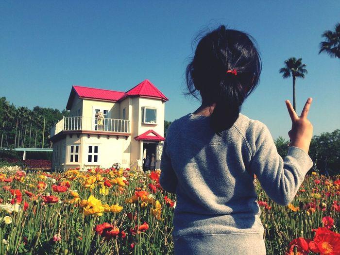 at Kashii-Kaen, Fukuoka, Japan Amusement Park My Daughter Backward Portrait