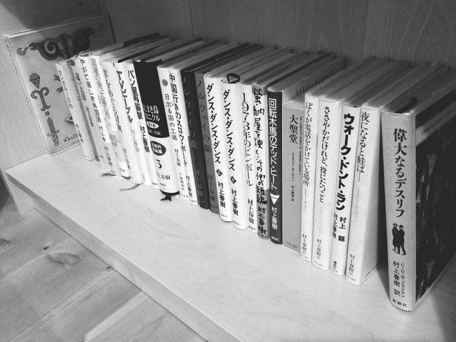 村上棚 IPhoneography Books Haruki Murakami