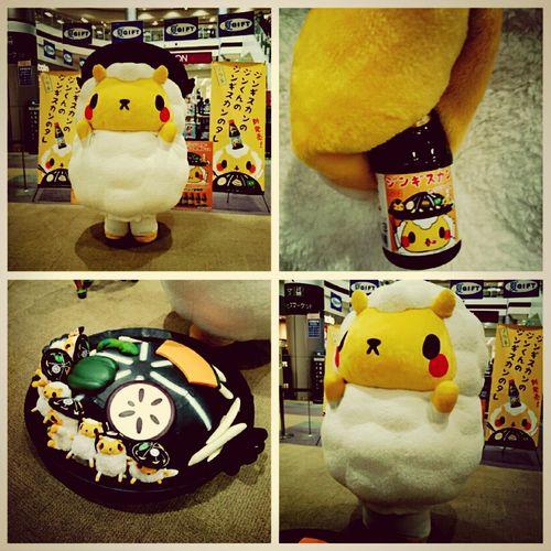 Mascot Characters Of JAPAN Sheep Jin_kun Hokkaido 北海道ご当地キャラクターの「ジンギスカンのジンくん」