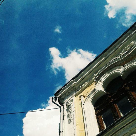 дом небо⛅️ облака👍 красиво умань