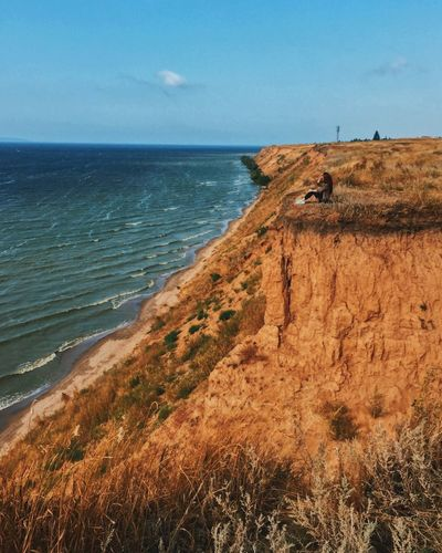 Samara, Russia Sea Beach Nature Horizon Over Water Water Scenics Beauty In Nature Tranquil Scene Tranquility Day Sky Outdoors No People Cliff Sand Landscape EyeEmNewHere