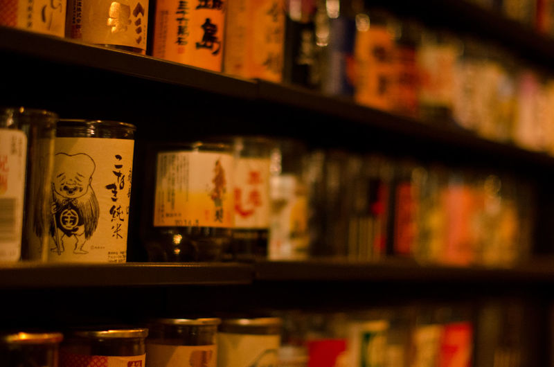 You have the choice Sake Nightlife Choice Japan Shelf Arrangement Indoors  Variation Japanese Drink No People In A Row Selective Focus Large Group Of Objects Focus On Foreground You Have The Choi Nature Of Being