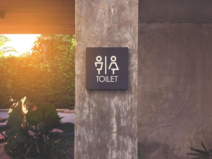 Sign Toilet Barhroom Nature Outdoors Public Restroom Sign Sunlight Symbol Text