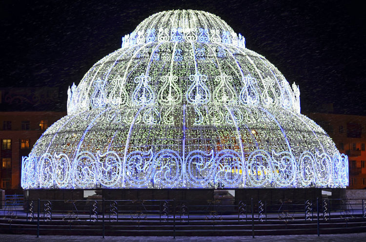 Yakutsk, Night Architectural Feature