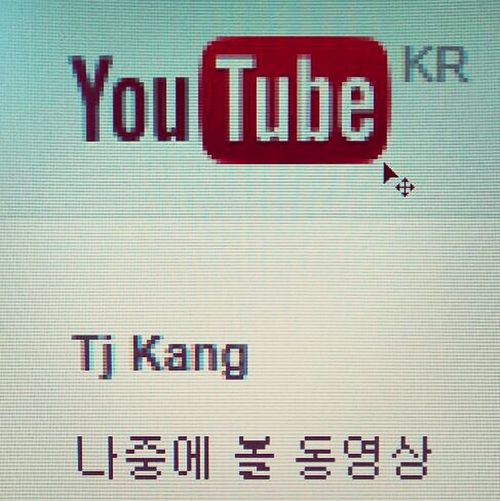 YouTube Korea in progress